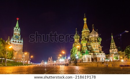 Saint Basil Cathedral and Kremlin in Moscow - stock photo