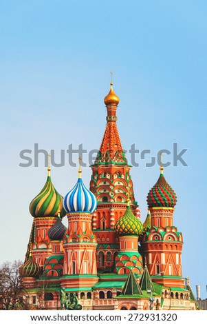 Saint Basil Cathedral in Moscow, Russia on Red Square