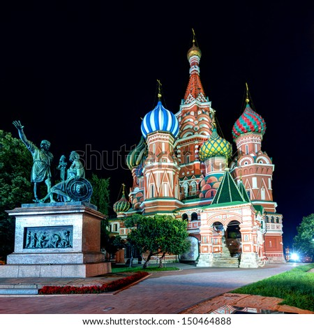Saint Basil cathedral on the Red Square at night in Moscow, Russia. (Pokrovsky Cathedral) - stock photo