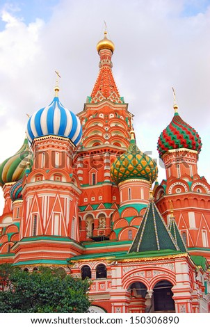 Saint Basil cathedral on the Red Square in Moscow, Russia. UNESCO World Heritage Site. - stock photo
