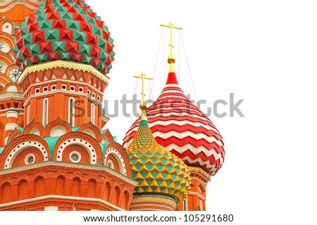 Saint Basil's Cathedral fragment isolated on white. Red square. Moscow, Russia. - stock photo