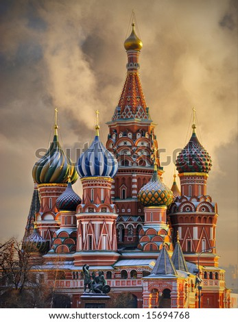Saint Basil's Cathedral in Moscow - stock photo