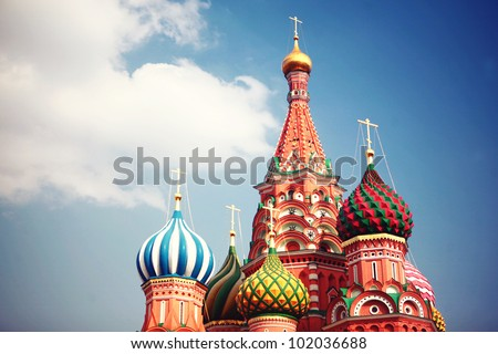 Saint Basil's Cathedral in Red Square on a sunny summer day in Moscow, Russia - stock photo