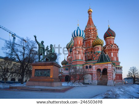 Saint Basil's Cathedral in the winter evening, Moscow, Russia - stock photo