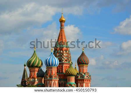 Saint Basil's Cathedral, Moscow, Russia, Red Square