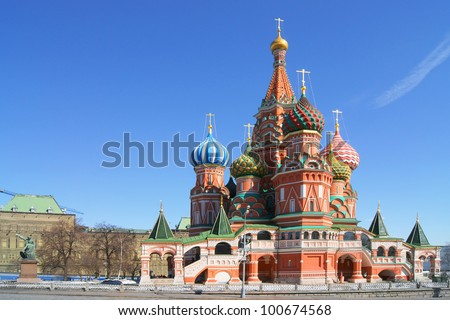 Saint Basil's Cathedral (Pokrovsky Cathedral),  Moscow,  Russia - stock photo