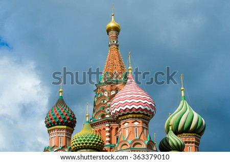 Saint Basil's Cathedral (The Cathedral of Vasily the Blessed) is a church in Red Square in Moscow, Russia. Officially known as the Cathedral of the Intercession of the Most Holy Theotokos on the Moat - stock photo