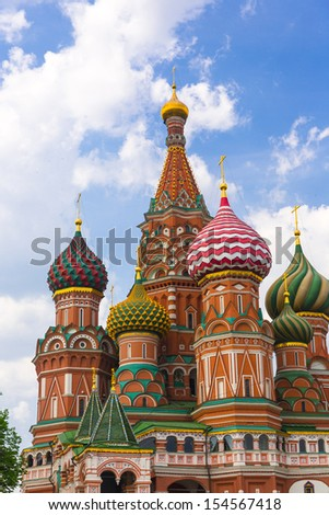 Saint Basil Temple in Moscow Red Square - stock photo