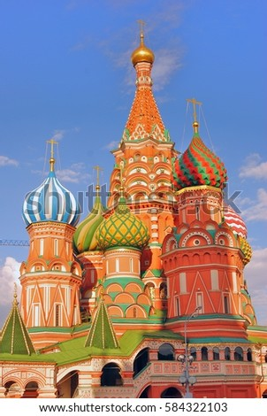 Saint Basils cathedral on the Red Square in Moscow, Russia. UNESCO World Heritage Site.