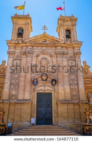 Saint George Basilica facade at St George square in Victoria, in the island of Gozo, Malta. - stock photo