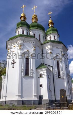 Saint George Cathedral Vydubytsky Monastery Kiev Ukraine.  Vydubytsky Monastery is the oldest functioning Orthodox Monasatery in Kiev.  The original monastery was created in the 1000s, 10th Century. - stock photo