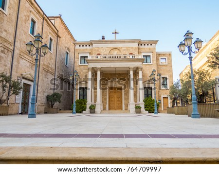 Saint George Maronite Greek Orthodox Cathedral in Beirut, Lebanon