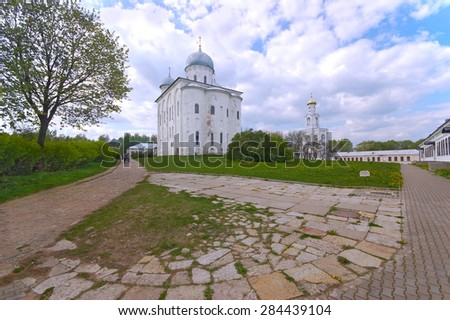 Saint George's Cathedral, Russian orthodox Yuriev Monastery in Veliky Novgorod. Russia.Wide angle view. - stock photo