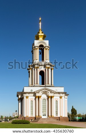 Saint George's church in Kursk, Russia. Sunny day - stock photo