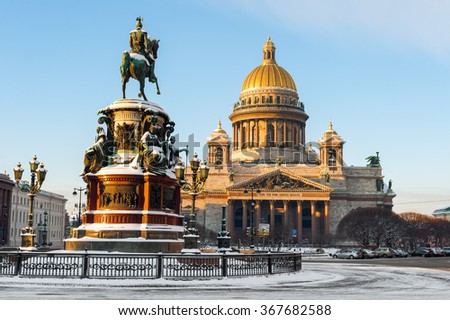 Saint Isaac Cathedral and the Monument to Emperor Nicholas I, St. Petersburg, Russia - stock photo