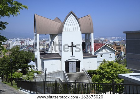 Saint John church - stock photo