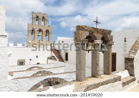 Saint John the Evangelist monastery at Patmos island in Greece