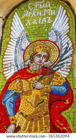 Saint Michael Angel Mosaic Holy Assumption Pechersk Lavra Cathedral Kiev Ukraine.  Oldest Orthodox Monastery In Ukraine and Russia, dating from 1051, Starting from Caves in Monastery in Kiev.   - stock photo