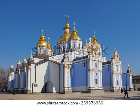 Saint Michael's cathedral - one of the most popular religious places in Kiev, Ukraine - stock photo