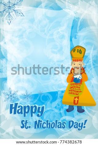 Saint Nicholas Card Illustration. St. Nicholas Day Greeting.