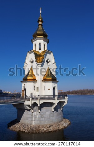 Saint Nicholas church on the water in Kiev - one of the most popular places. - stock photo