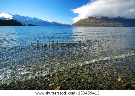 Saint Omer Park, Queenstown