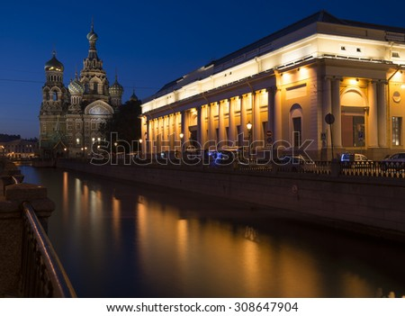 Saint Petersburg. Church of the Savior on Spilled Blood and the Russian Museum. - stock photo