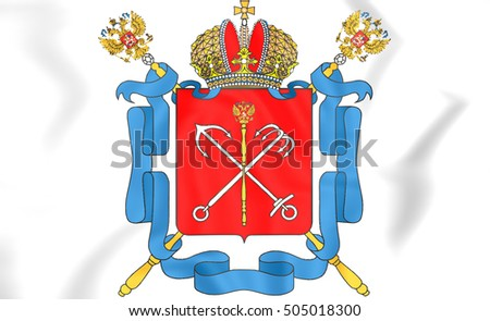 Saint Petersburg Coat of Arms, Russia. 3D Illustration.