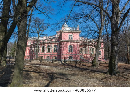 SAINT-PETERSBURG, RUSSIA - APRIL 4, 2016: Summer Palace of the Princes Beloselsky-Belozersky Palace in St. Petersburg. Built in 1846-47 years by the famous architect Andrew Shtakenshnejder.