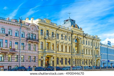 SAINT PETERSBURG, RUSSIA - APRIL 25, 2015: The mansion, famous as the First Mutual Credit Society House, located along Griboedov Canal, on April 25 in Saint Petersburg.