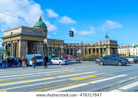 SAINT PETERSBURG, RUSSIA - APRIL 25, 2015: The view on the Cathedral of Our Lady of Kazan, located on the crowded Nevsky Prospect, on April 25 in Saint Petersburg.