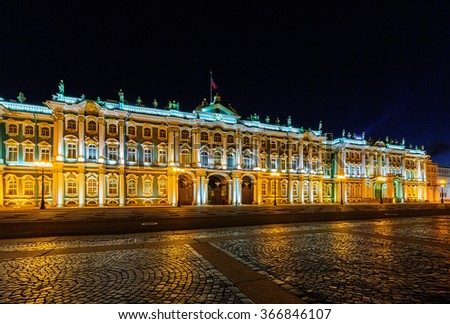 Saint Petersburg/Russia - August 05, 2015: Night view of The State Hermitage Museum
