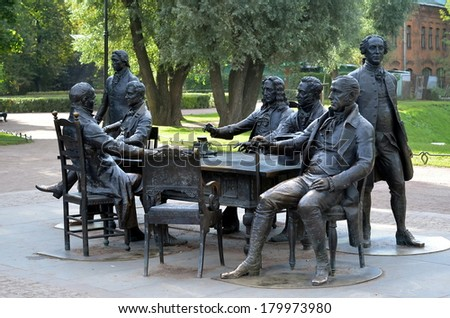 "SAINT-PETERSBURG, RUSSIA, AUGUST 31, 2013: Sculptural composition ""The great architects"" in St-Petersburg, Russia  - stock photo"