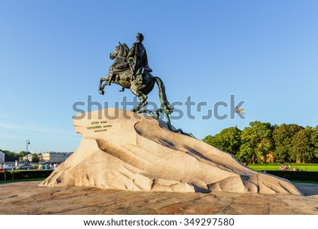 Saint Petersburg/Russia - August 09, 2015: The Bronze Horseman. The equestrian statue of Peter the Great on the Senate Square - stock photo