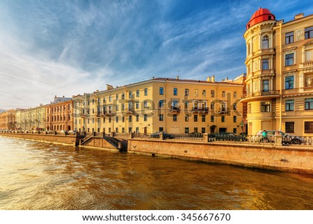 Saint Petersburg/Russia - August 13, 2015: The embankment of Griboyedov Canal - stock photo