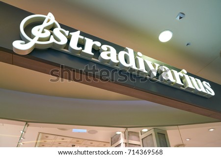 SAINT PETERSBURG, RUSSIA - CIRCA AUGUST, 2017: close up shot of Stradivarius sign at Galeria shopping center. Stradivarius is an international women and men clothing fashion brand.