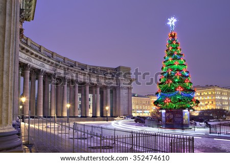 Saint Petersburg, Russia - December 15, 2015:  decorated city christmas tree with colorful decoration near the Kazan Cathedral in the night illumination.
