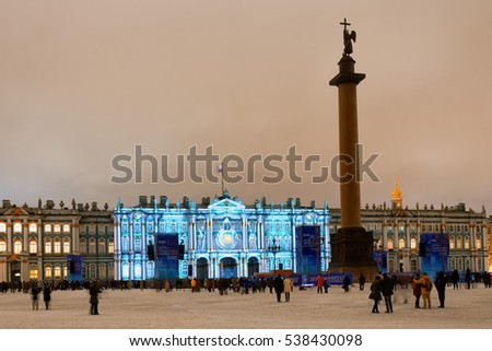 Saint-Petersburg, Russia - December 7, 2016: Light show at the Palace Square to celebrate the anniversary of the State Hermitage Museum. 3D mapping St. Petersburg. Lights of the night city.