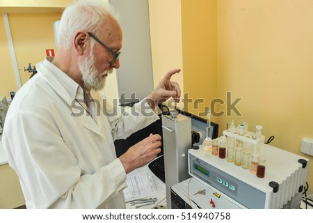 Saint-Petersburg, Russia - July 8, 2013: National Center for the control and quality of goods and services. Chemical laboratory for testing food.