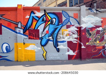 SAINT-PETERSBURG, RUSSIA, JULY 23, 2014: Penguin.  Bright graffiti on a wall in St. Petersburg, Russia