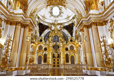 SAINT PETERSBURG, RUSSIA -JULY 11, 2015: The interior of the Cathedral of the Saviour in the Winter Palace, the Hermitage. Was built by order of Empress Elizabeth Petrovna and consecrated in 1762 - stock photo