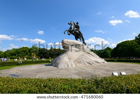 SAINT PETERSBURG, RUSSIA - JUNE 17, 2016: Monument of Russian emperor Peter the Great, known as The Bronze Horseman, Saint Petersburg