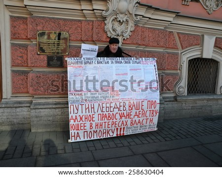 SAINT-PETERSBURG, RUSSIA, MARCH 5, 2015 - Picket against the corrupt justice on Nevsky Prospekt in St. Petersburg. A man with poster