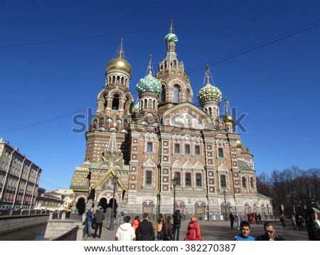 SAINT-PETERSBURG, RUSSIA, 13 MARCH 2015, The Church of the Savior on Spilled Blood