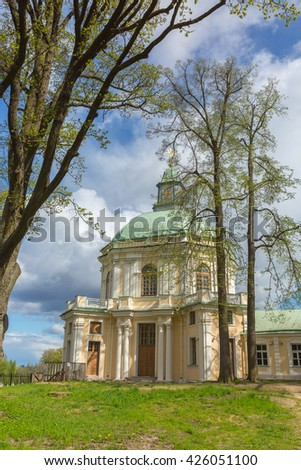 "SAINT-PETERSBURG, RUSSIA - MAY 11, 2016: Church pavilion Big Menshikov Palace. The palace and park ensemble ""Oranienbaum"", Lomonosov, St. Petersburg, Russia."