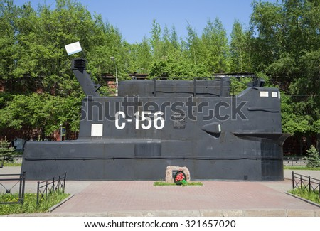 "SAINT PETERSBURG, RUSSIA - MAY 24, 2014: Felling submarine S-156 ""Komsomolets of Kazakhstan."" Monument of the Baltic submarine in Kronstadt"