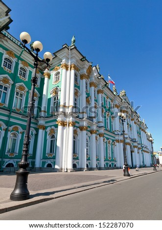 SAINT PETERSBURG, RUSSIA - MAY 28. Main facade of Hermitage Museum also known as Winter Palace of the Tzars decorated with emerald and white colors, taken on May 28th, 2012 on St Petersburg, Russia. - stock photo