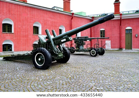 SAINT PETERSBURG, RUSSIA - MAY 27, 2016. Old artillery guns near the Naryshkin bastion of Peter and Paul fortress