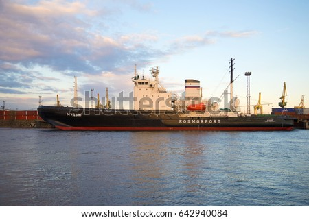 "SAINT PETERSBURG, RUSSIA - MAY 12, 2017: Russian icebreaker ""Mudyug"" in the cargo port of St. Petersburg"