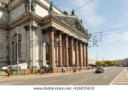 SAINT-PETERSBURG, RUSSIA - MAY 14, 2016: St. Isaac's Cathedral, 1818-1858. The largest Orthodox temple of St. Petersburg. Named in honor of St. Isaac of Dalmatia.